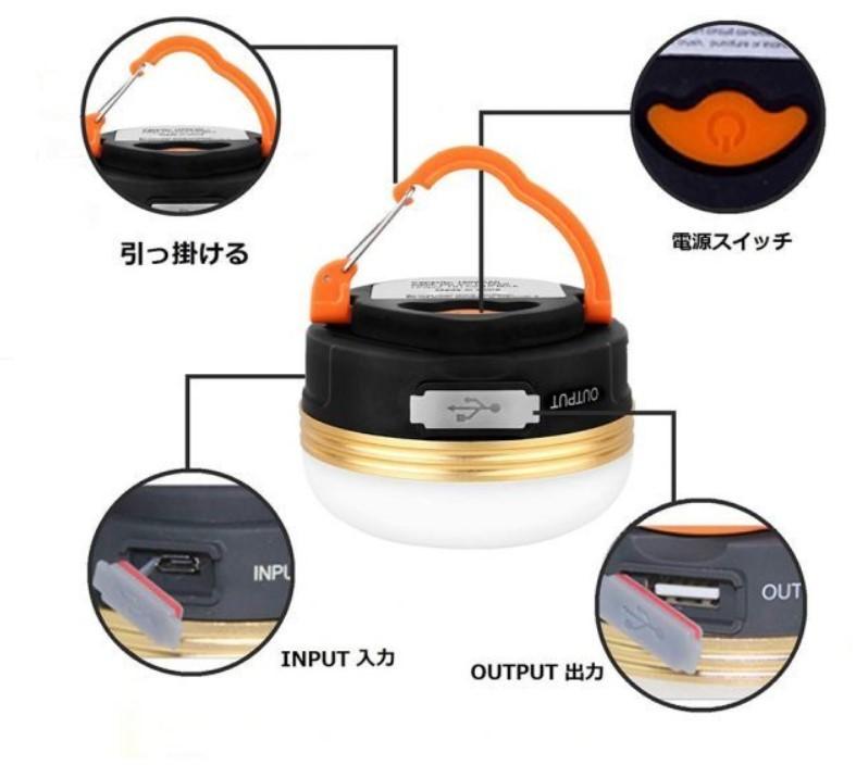 【4個セット】最新LEDランタン USB充電式 1800mAh キャンプ アウトドア ライト 防水 勉強