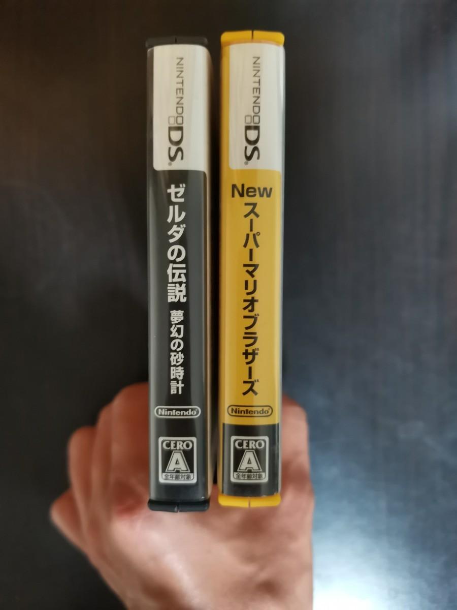ニュースーパーマリオブラザーズ&ゼルダの伝説夢幻の砂時計 ニンテンドー DSソフト