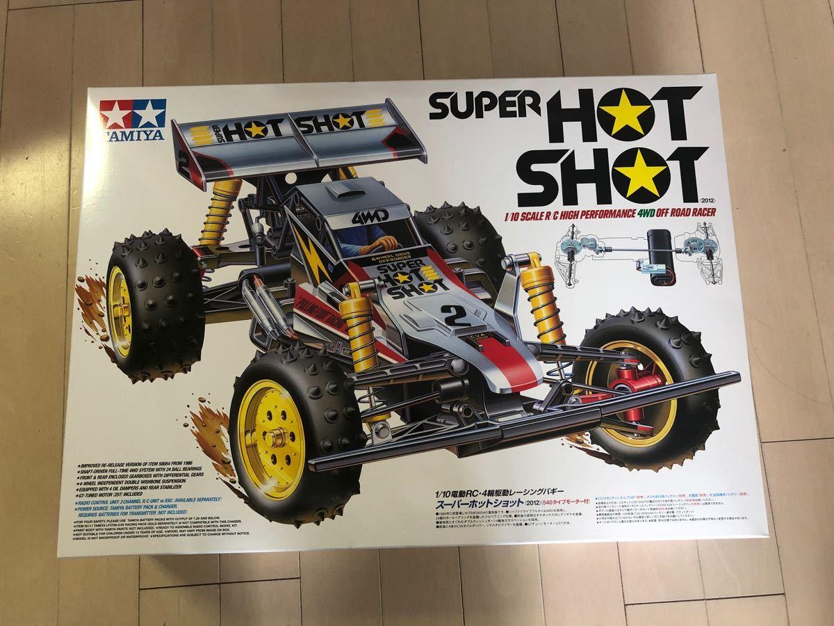 【新品未組立】タミヤ スーパーホットショット 1/10 電動RC レーシングバギー 復刻バギー