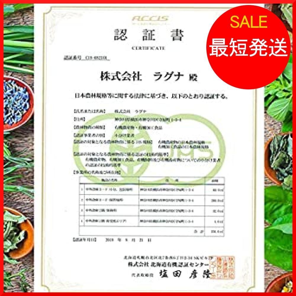 【在庫限り】 (80) スリランカ産 無農薬・無化学肥料 NIQkJ 有機JAS認定オーガニック 鎌倉香辛料 セイロンシナモンパ_画像6