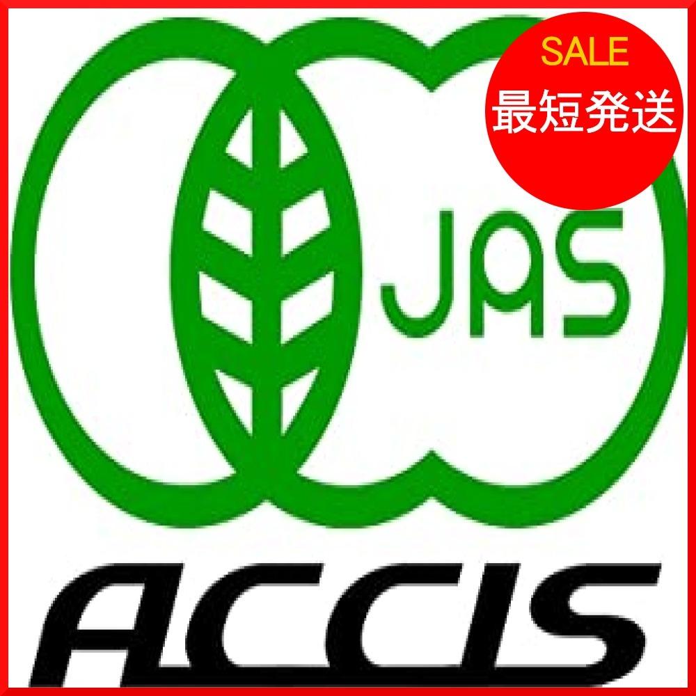 【在庫限り】 (80) スリランカ産 無農薬・無化学肥料 NIQkJ 有機JAS認定オーガニック 鎌倉香辛料 セイロンシナモンパ_画像2