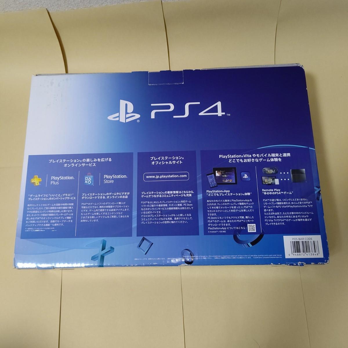 PlayStation 4 本体 PS4 500GB CUH-1000AB01