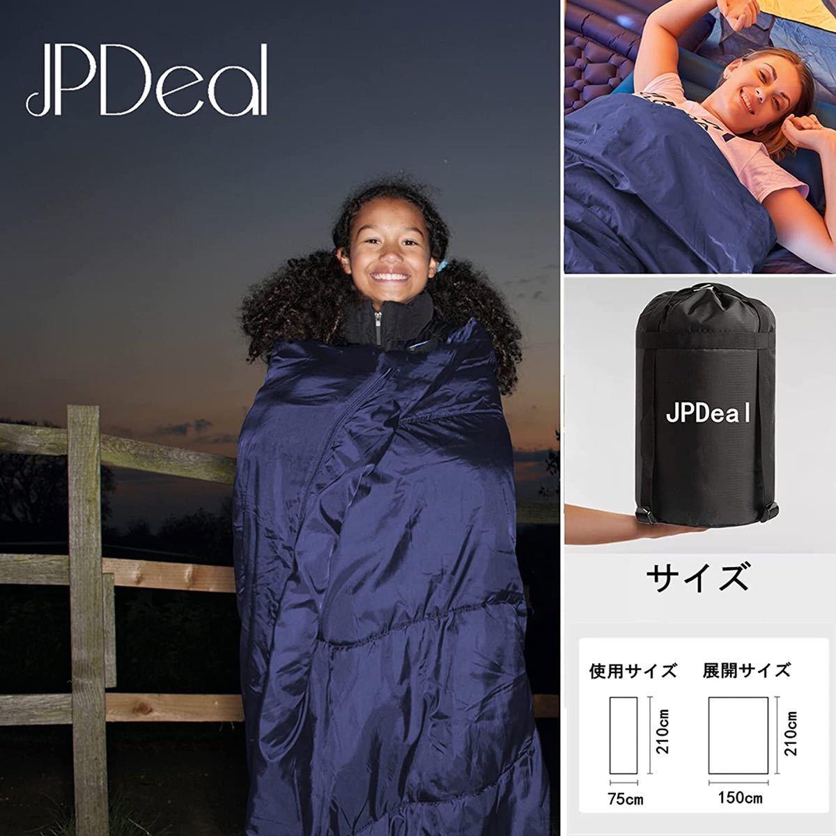 寝袋 シュラフ シュラフカバー スリーピングバッグ 封筒型 210T防水