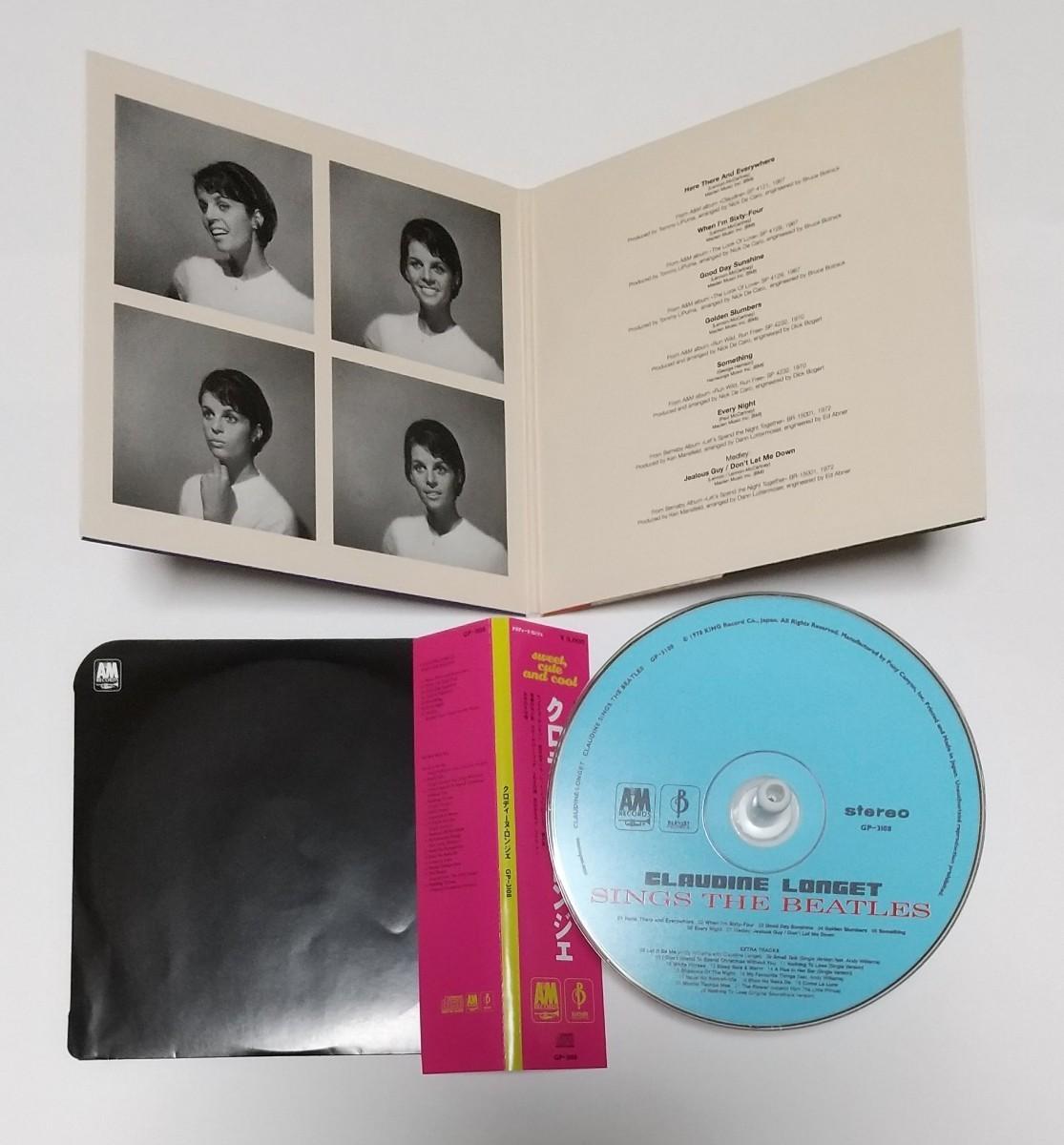 CD輸入盤リプロ盤 紙ジャケ Claudine Longet Sings The Beatles クロディーヌ・ロンジェ