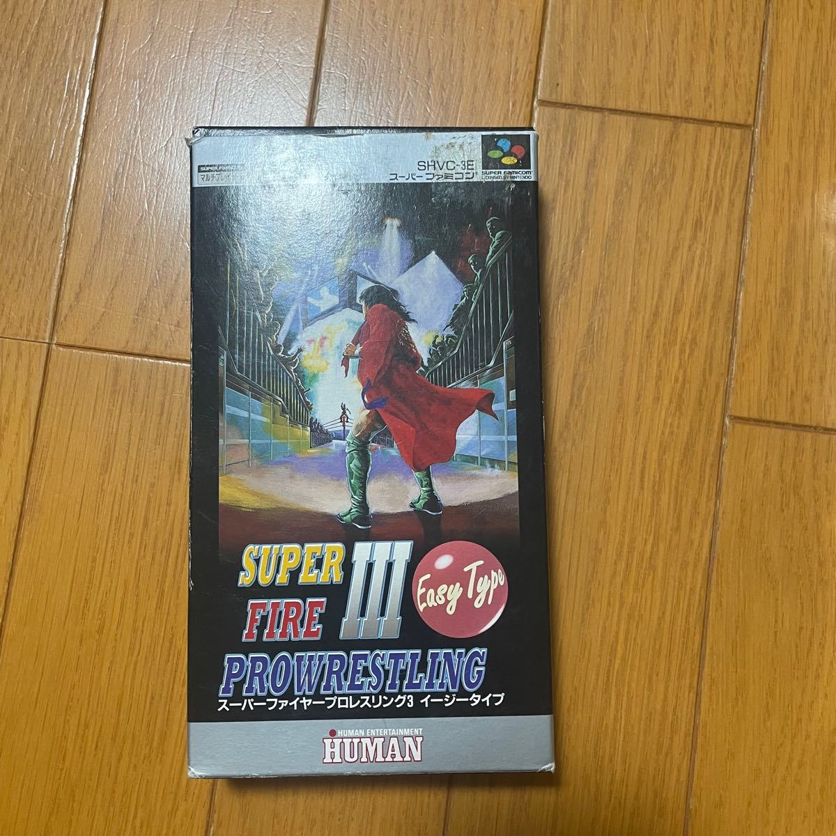 スーパーファミコンソフト スーパーファイヤープロレスリング3 イージータイプ【宅急便コンパクトでお届け】