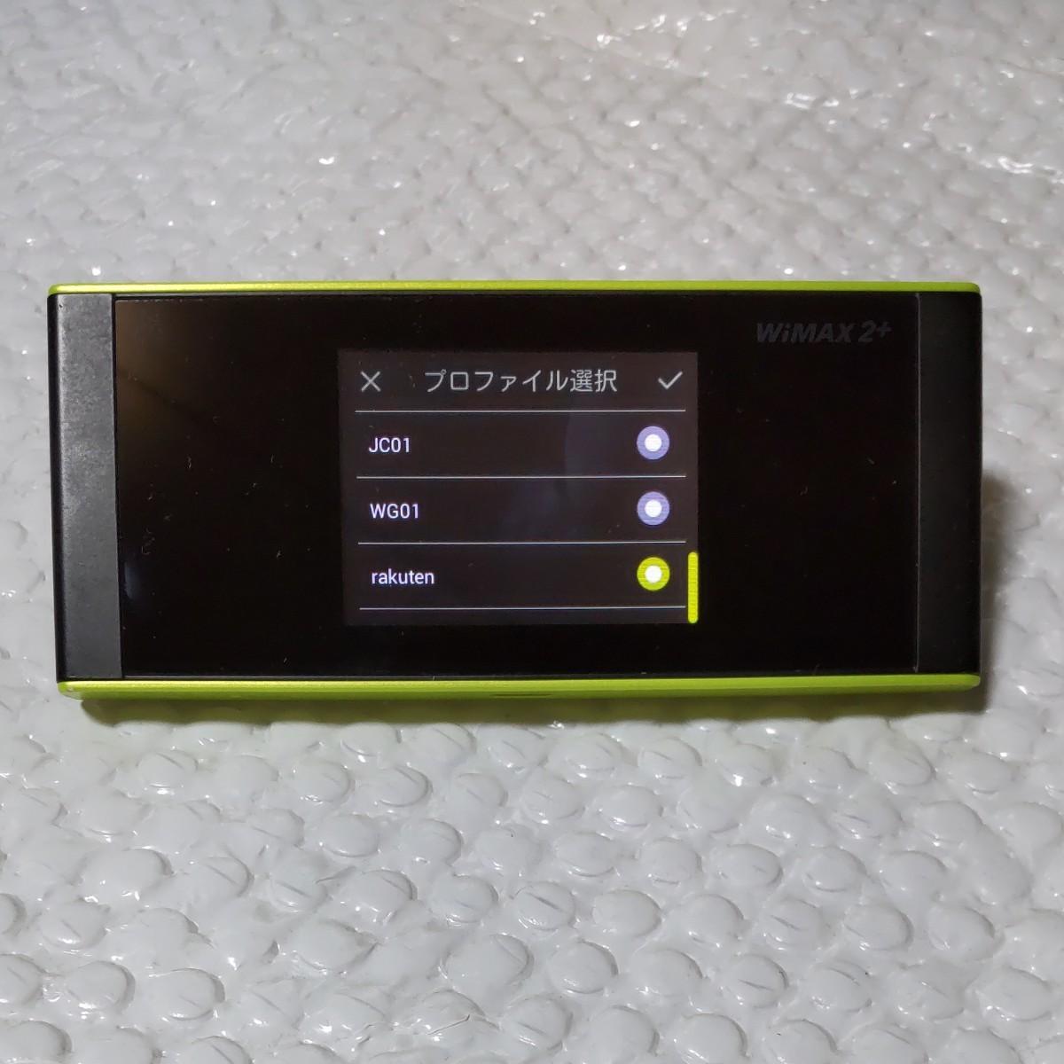 Wi-Fi SPEED NEXT W05 楽天UN-LIMIT band3個定