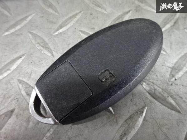 日産純正 スマートキー インテリジェントキー キーレス 4ボタン 両側パワースライド 車種不明 ジャンク BPA0M-11 棚2A58_画像3