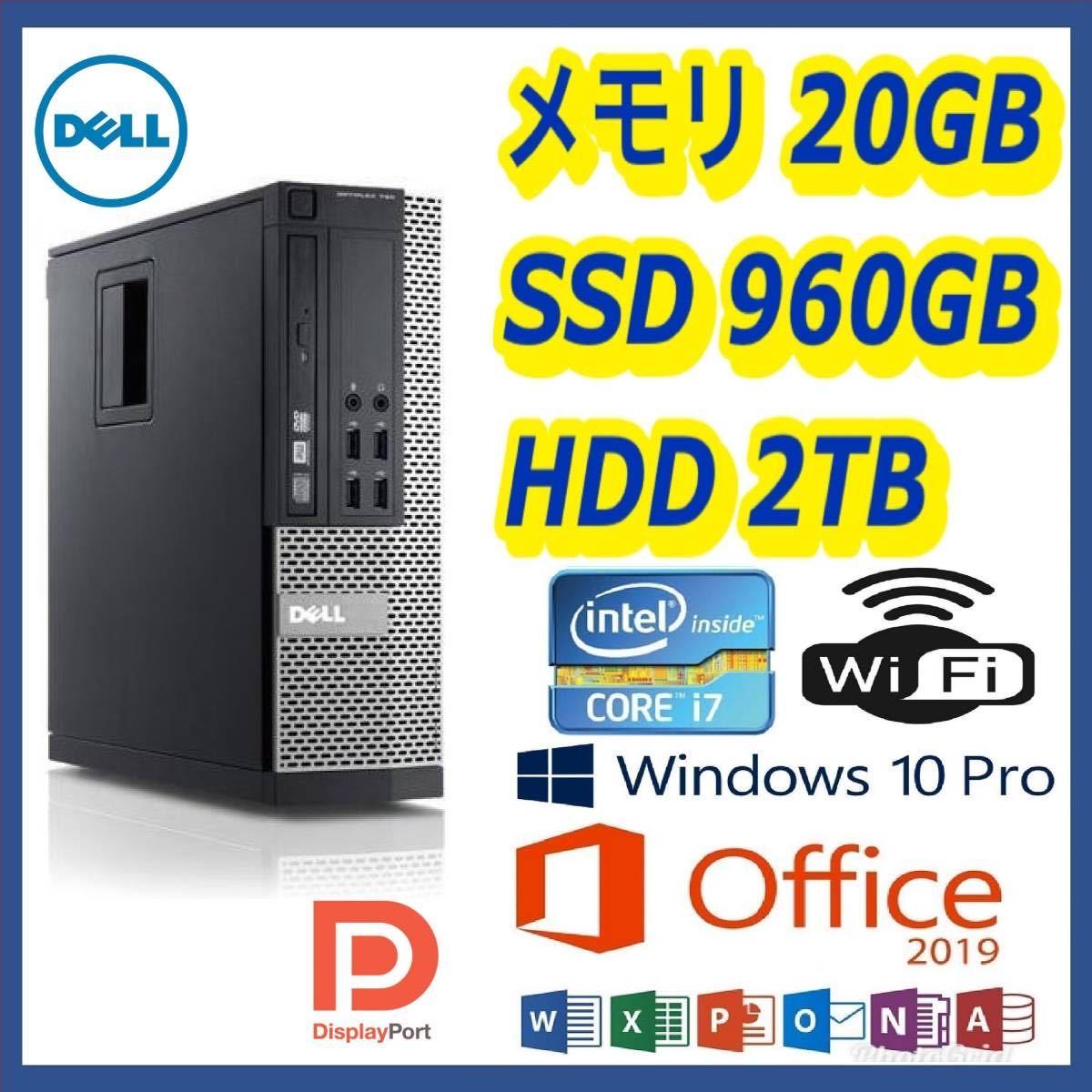 ★小型★超高速 i7(3.8Gx8)/新品SSD960GB+大容量HDD2TB/大容量20GBメモリ/Wi-Fi/Win10/Office2019★Dell OptiPlex 790 SFF改★