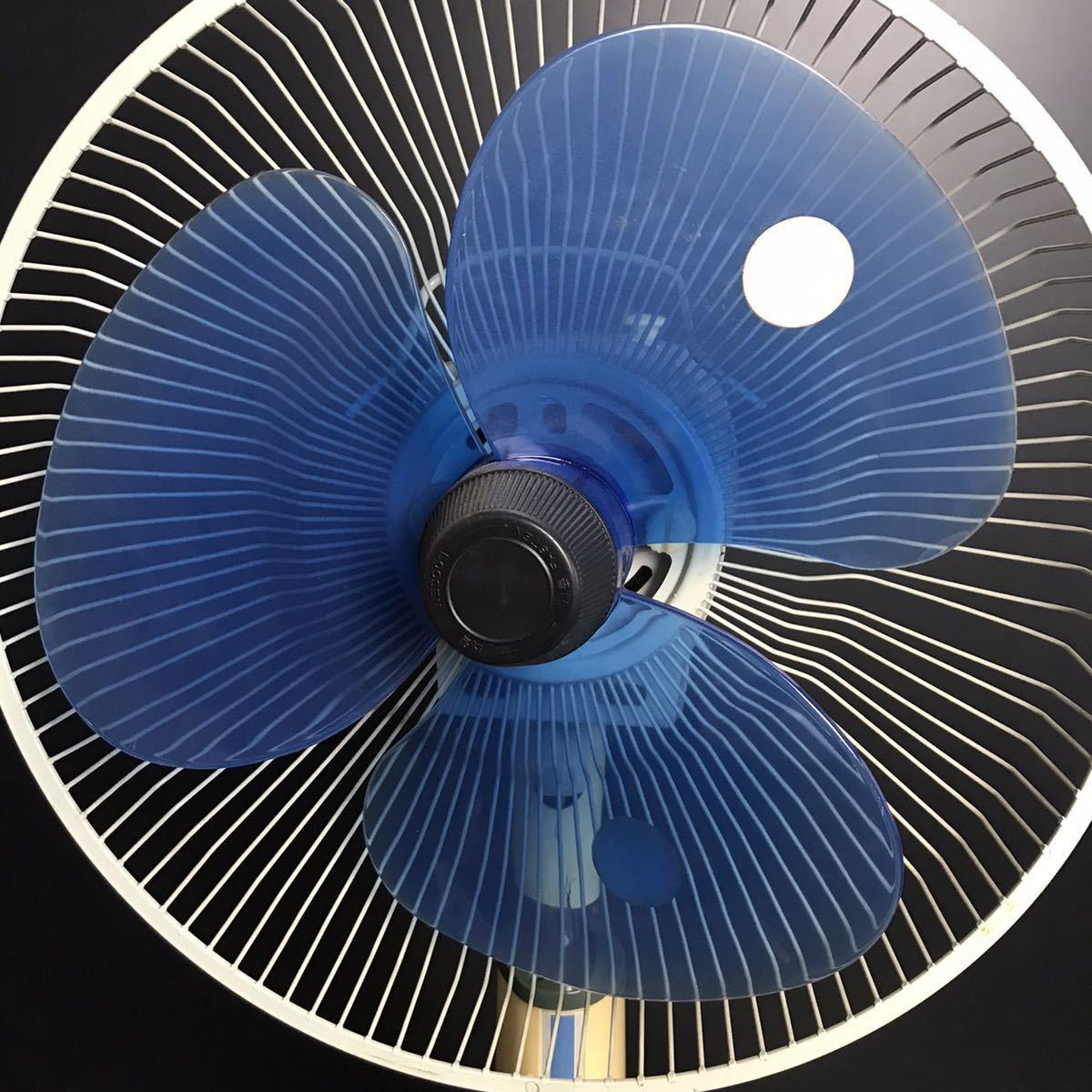 [J863] 金星社 30cm 座敷扇 扇風機 ブルー MF-30L 3枚羽 昭和レトロ アンティーク 古民家 シャビー 家電 動作確認済 難あり_画像6
