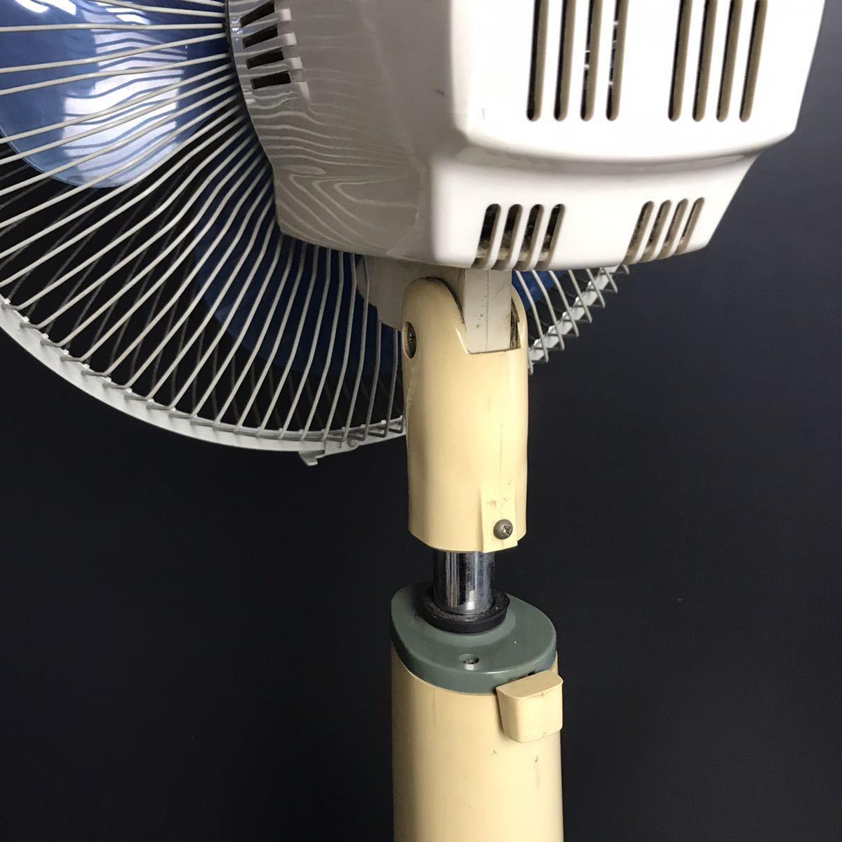 [J863] 金星社 30cm 座敷扇 扇風機 ブルー MF-30L 3枚羽 昭和レトロ アンティーク 古民家 シャビー 家電 動作確認済 難あり_画像8