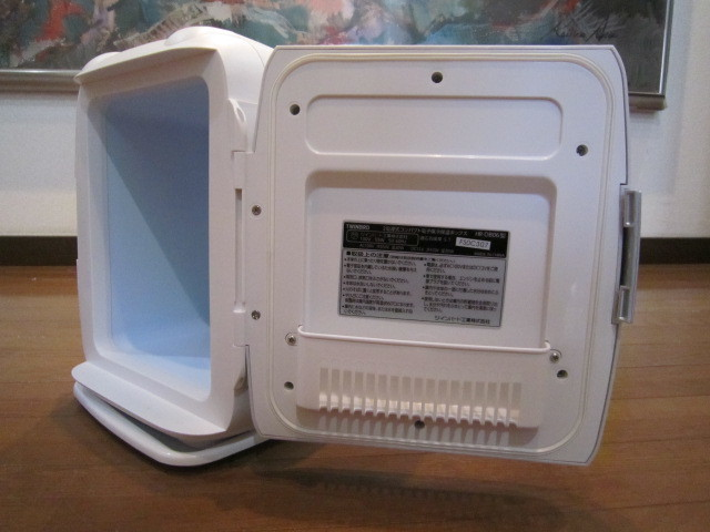 TWINBIRDツインバード ポータブル 2電源式 コンパクト電子保冷保温ボックス D-CUBE HR-DB06 コンパクト冷温庫 ポータブル冷蔵庫 トレー付