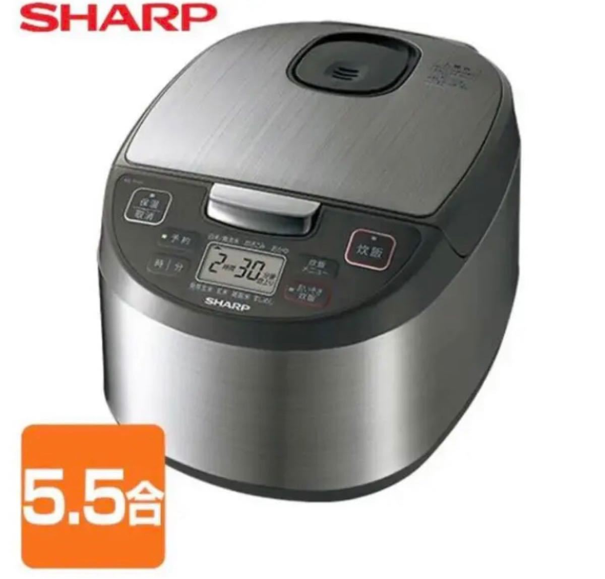 炊飯器【SHARP】