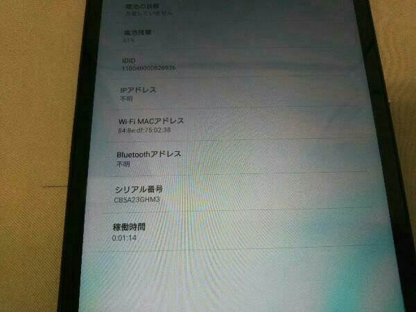 SGP611JP Xperia Z3 Tablet Compact Wi-Fi 16GB_画像2