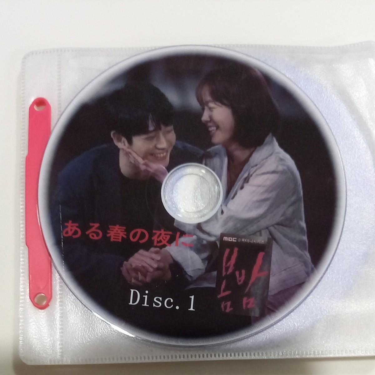 韓国ドラマDVD