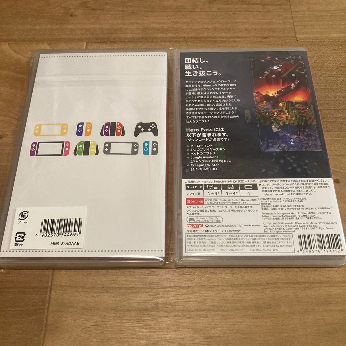 Switchソフト マインクラフトダンジョンズ Nintendo Switch Card case8