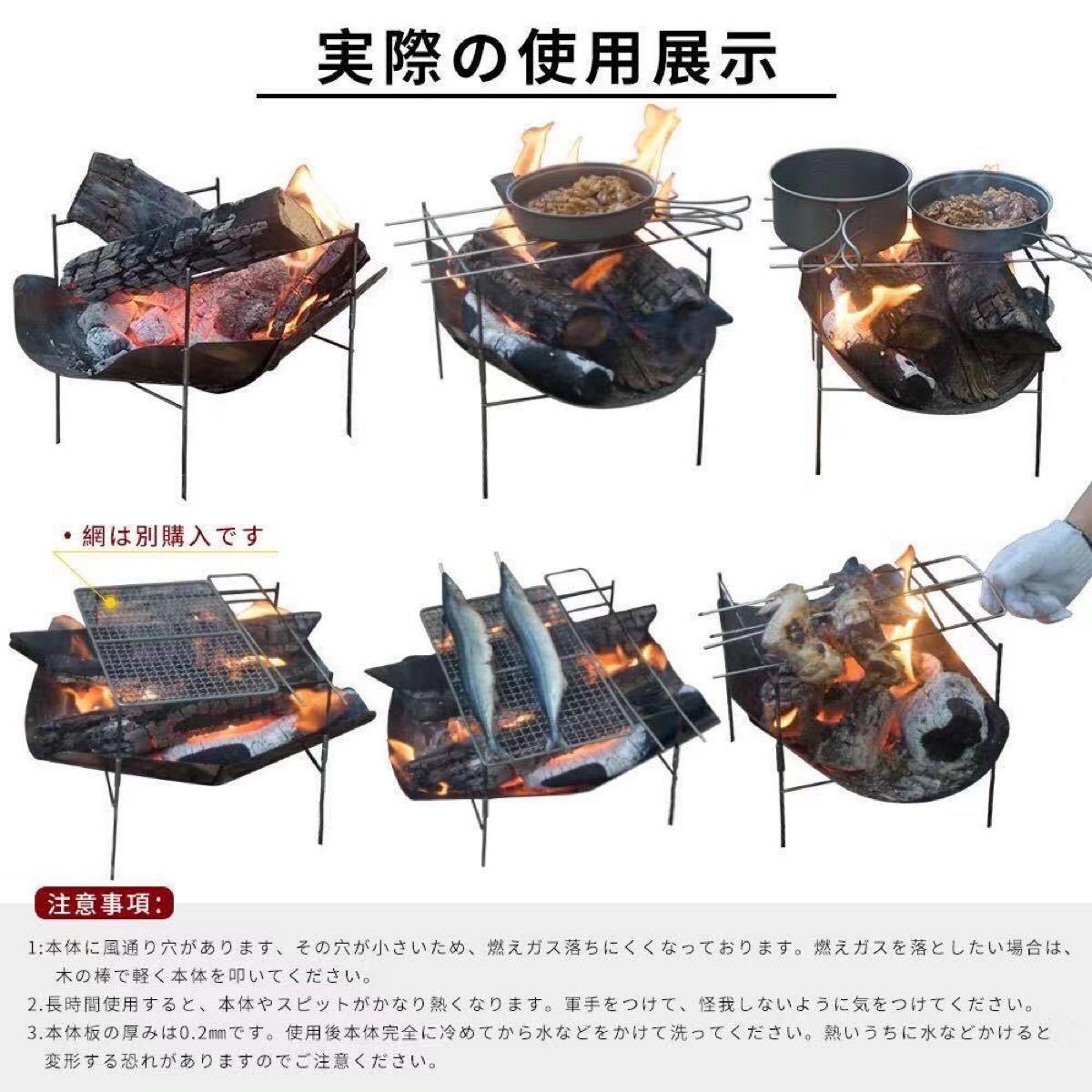 焚き火台 焚き火シート 折り畳み式 バーベキューコンロ スピット3本付き
