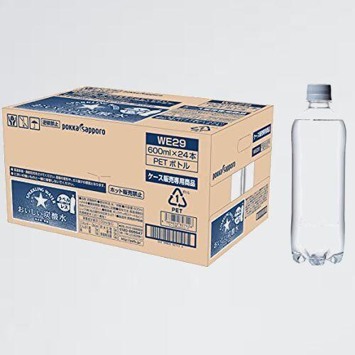 新品 未使用 おいしい炭酸水 サッポロ 6-97 600ml ×24本 ラベルレス_画像1