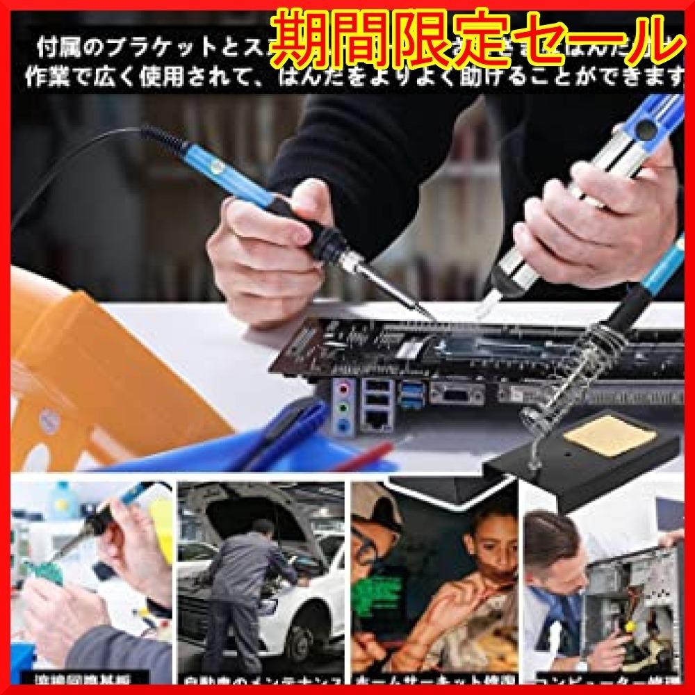 新品SREMTCH はんだごてセット 21-in-1 温度調節可(200~450℃) ON/OFFスイッチ 60W/OQCW_画像4