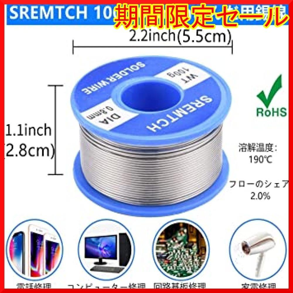 新品SREMTCH はんだごてセット 21-in-1 温度調節可(200~450℃) ON/OFFスイッチ 60W/OQCW_画像8