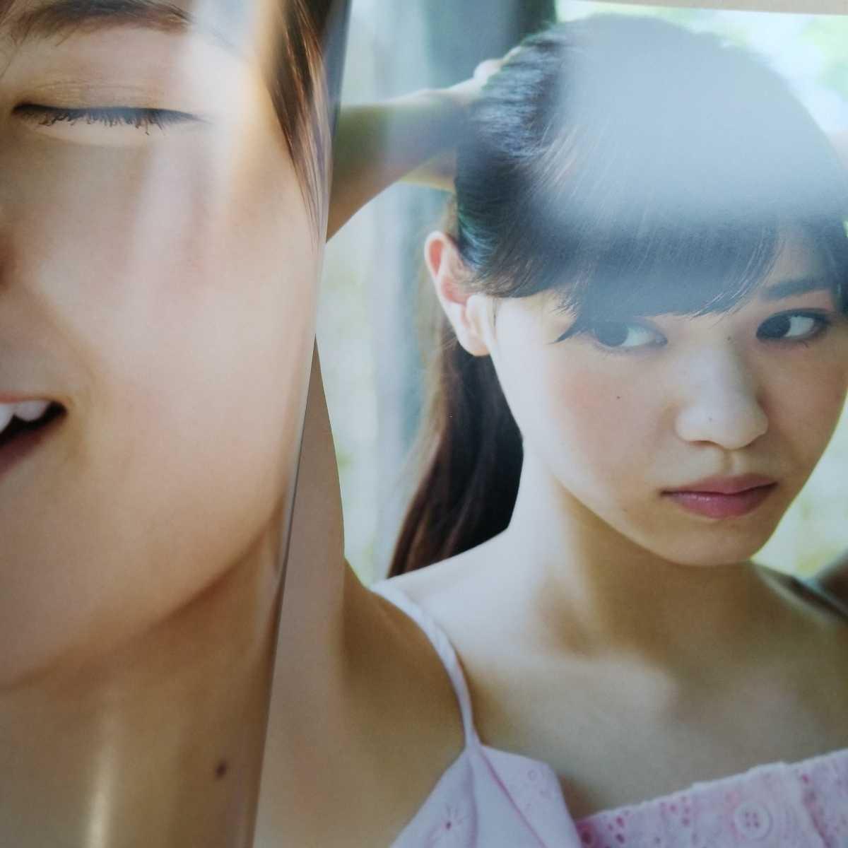 西野七瀬 写真集 普段着 初版 帯ポストカードなし