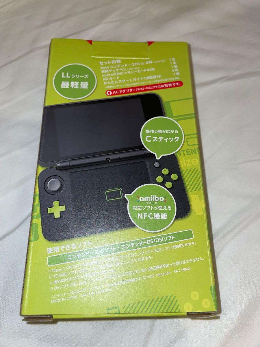 New Nintendo 2DS LL 任天堂 ブラック×ライム 2dsll
