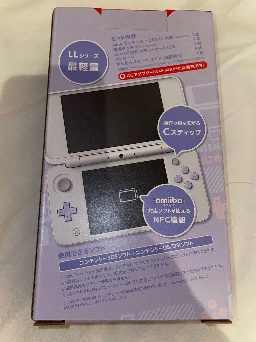 任天堂 Newニンテンドー2DS LL ホワイト×ラベンダー Nintendo 2dsll