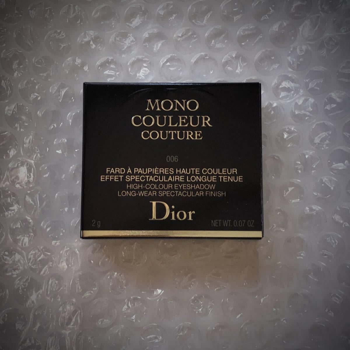 Dior モノ クルール クチュール パール スター 006 グリッター アイシャドウ