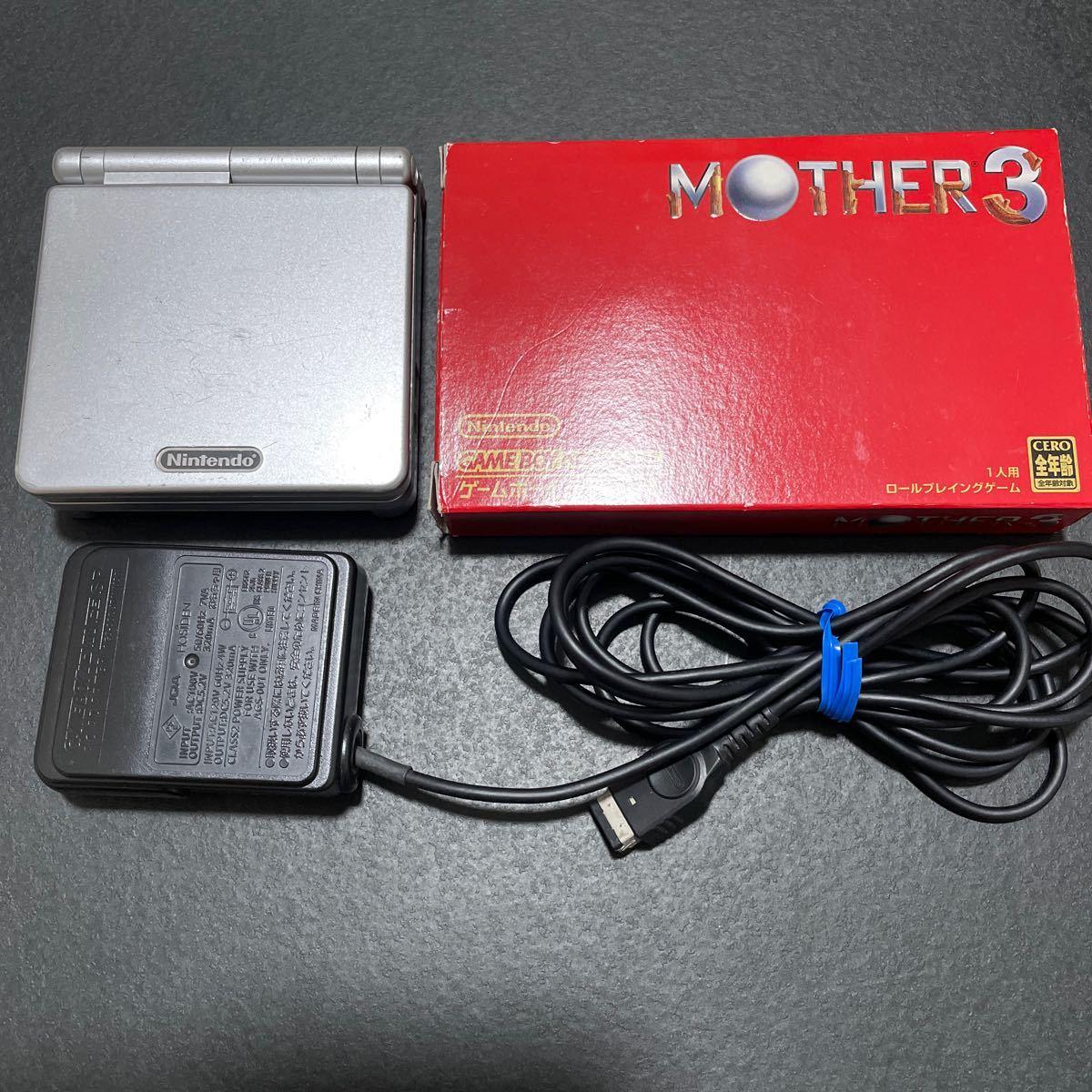 ゲームボーイアドバンスSP本体+充電器+マザー3