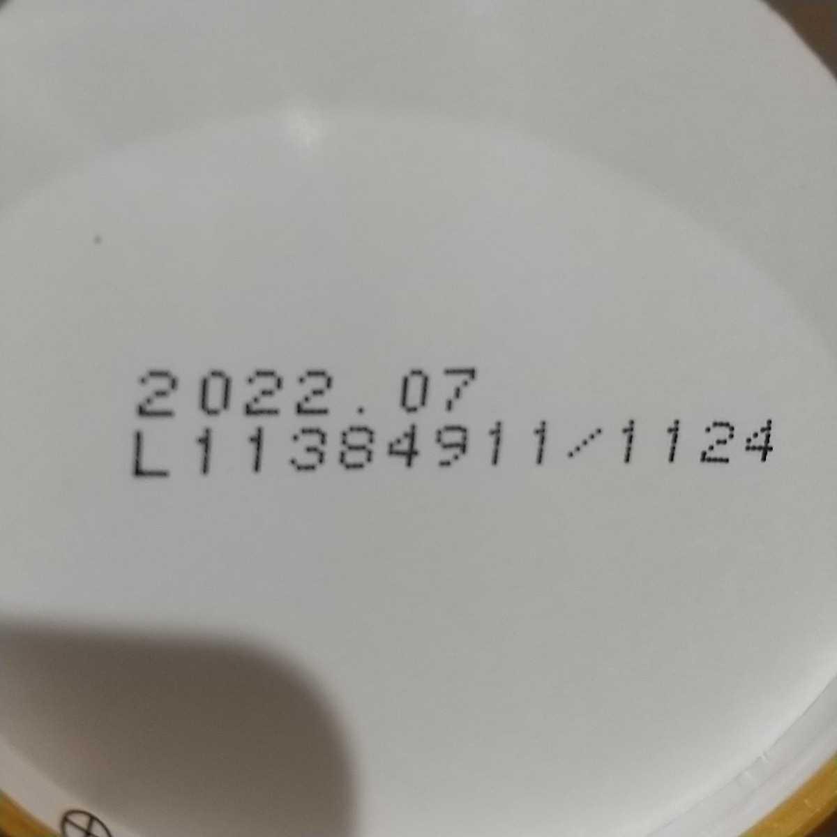 【送料込】ネスカフェ ゴールドブレンド エコ&システムパック (105g) 12本 賞味期限 2022年7月 バリスタ ネスレ ポイント