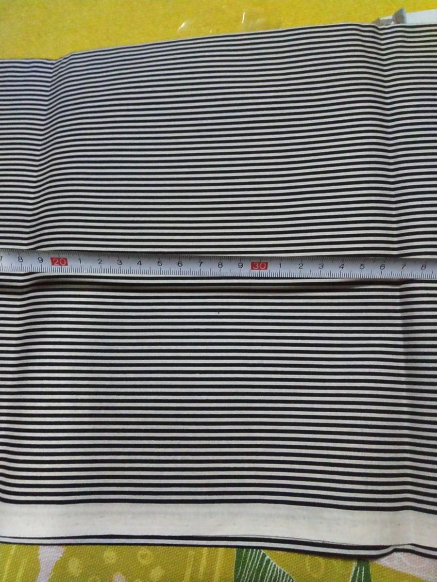 生地 ハギレ 3種類セット 生地幅×50cm