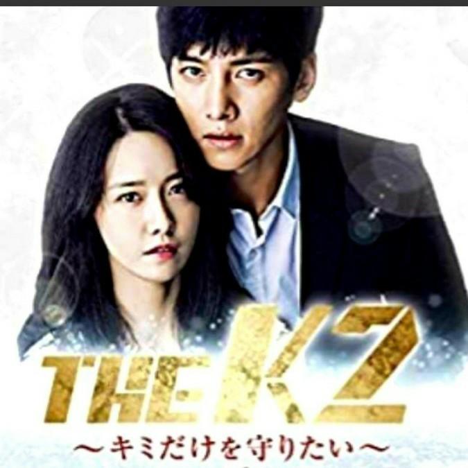 韓国ドラマ K2    ブルーレイ