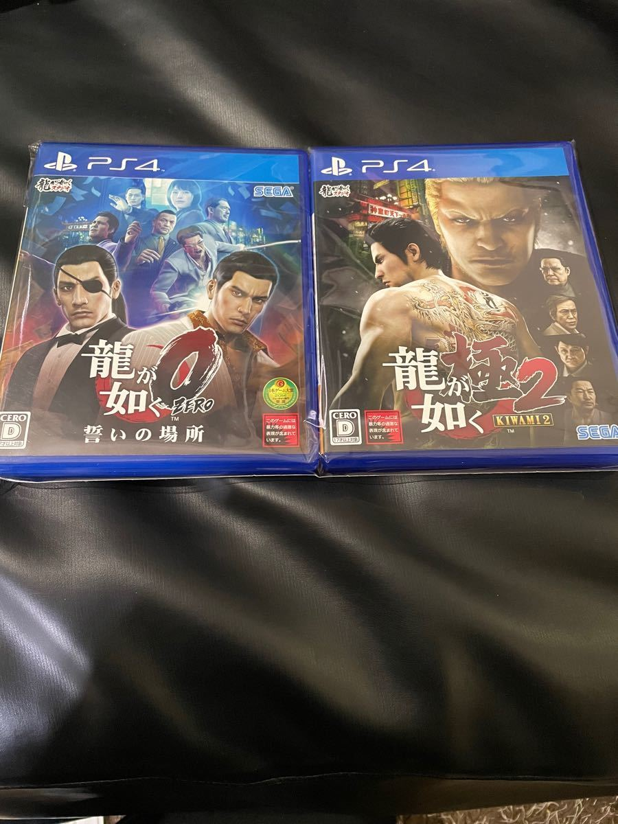 PS4ソフト 龍が如くセット
