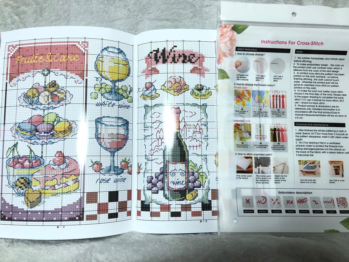 クロスステッチ刺繍キット(J414)14CT