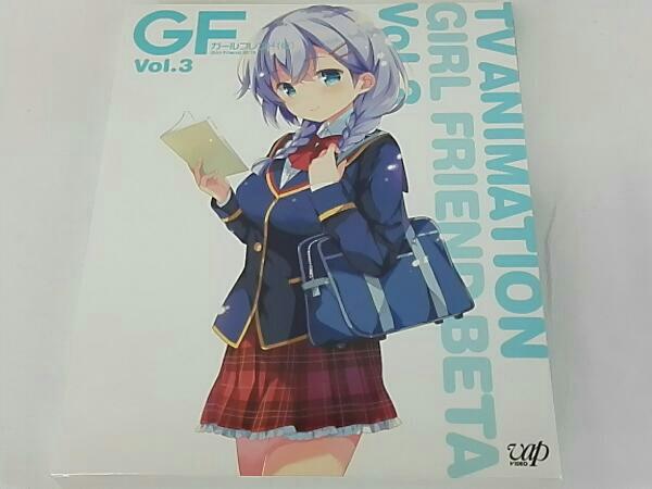 ガールフレンド(仮) Vol.3 グッズの画像