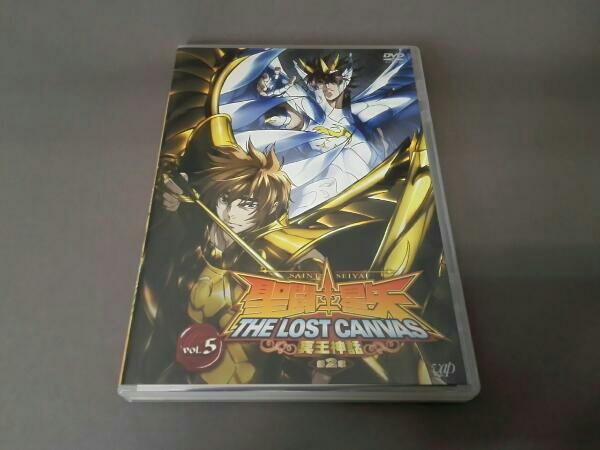 聖闘士星矢 THE LOST CANVAS 冥王神話<第2章>Vol.5 グッズの画像