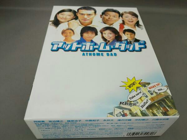 アットホーム・ダッド DVD-BOX 出演:阿部寛 宮迫博之 篠原涼子 グッズの画像