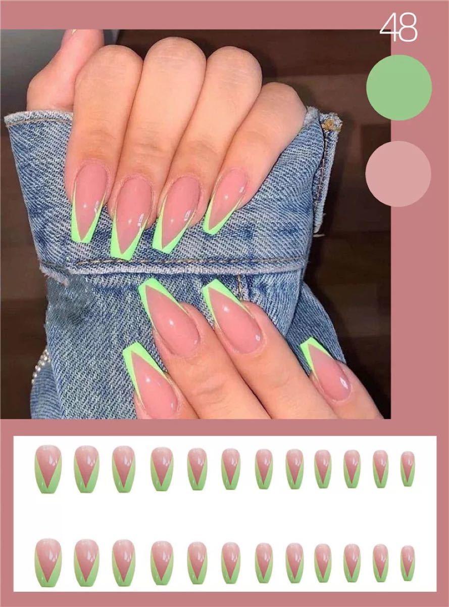 ネイルシール 貼るだけマニキュア ネイルアート24枚 人気つけ爪 フレンチネイル カラーネイル グリーン 偽の爪 ネイルチップ