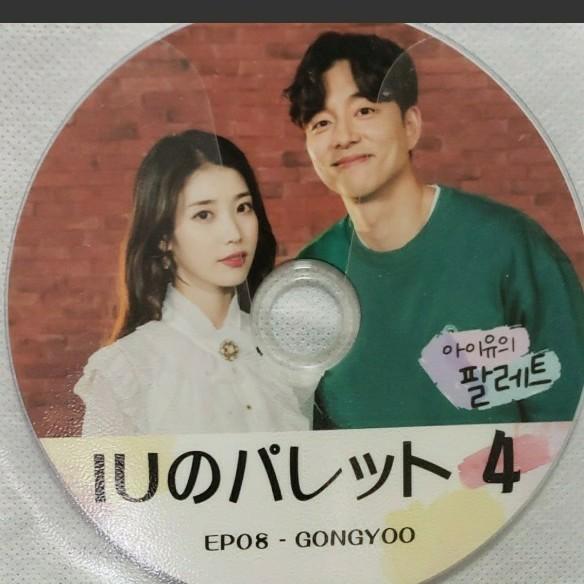 専用 韓国ドラマ あいつがそいつだ全話&IUのパレット4  DVD