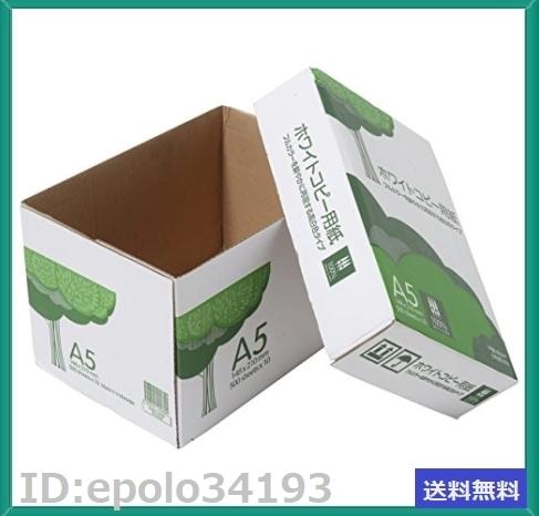 新品サイズA5 APP 高白色 ホワイトコピー用紙 A5 白色度93% 紙厚0.09mm 5000枚(500枚10冊TOXN_画像5