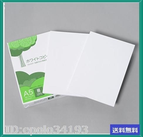 新品サイズA5 APP 高白色 ホワイトコピー用紙 A5 白色度93% 紙厚0.09mm 5000枚(500枚10冊TOXN_画像4