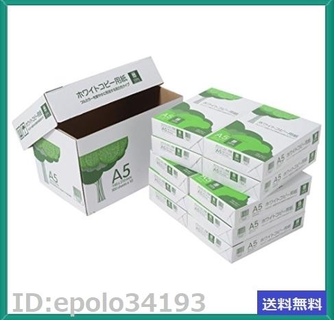 新品サイズA5 APP 高白色 ホワイトコピー用紙 A5 白色度93% 紙厚0.09mm 5000枚(500枚10冊TOXN_画像2