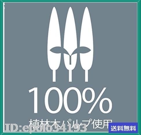 新品サイズA5 APP 高白色 ホワイトコピー用紙 A5 白色度93% 紙厚0.09mm 5000枚(500枚10冊TOXN_画像6