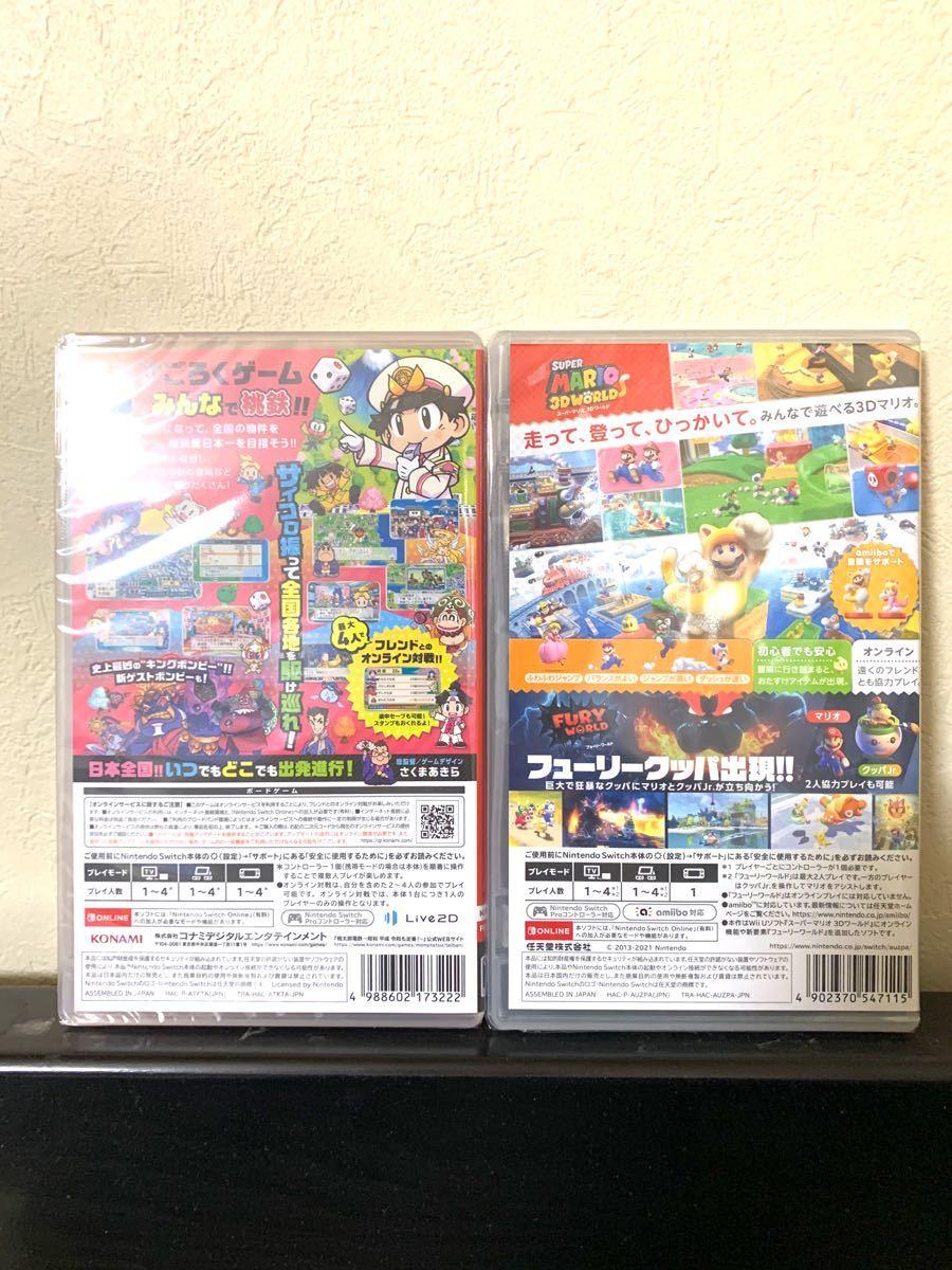 新品未開封 2本セット  マリオ 3Dワールド フューリーワールド  桃太郎電鉄 昭和 平成 令和も定番