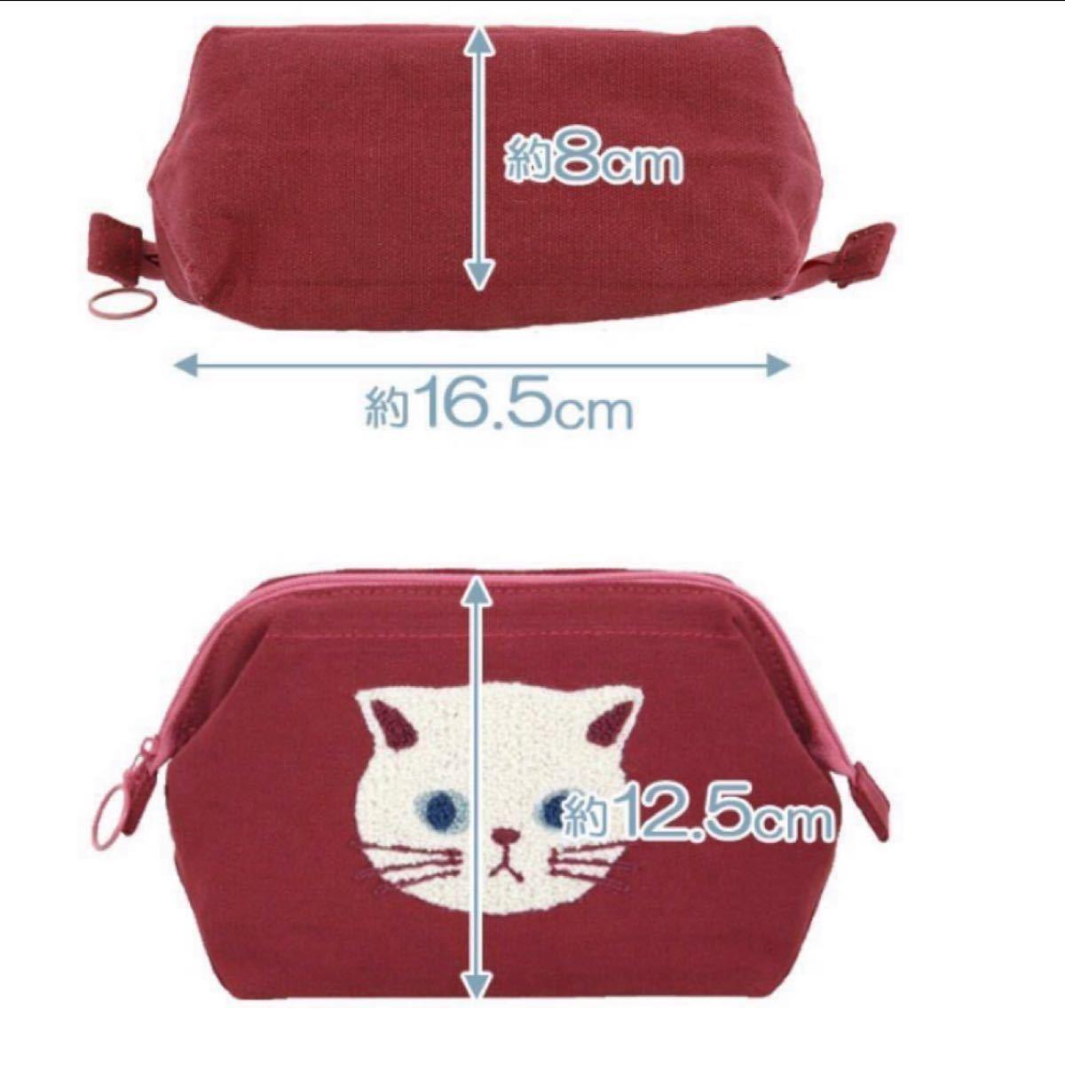 がま口ポーチ 化粧ポーチ 口 ファミネコ ねこ ネコ 猫柄 猫雑貨 猫グッズ  新品 ポーチ