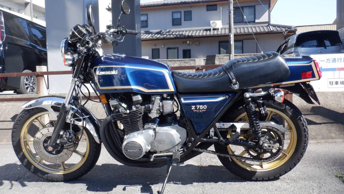 「Z750FX!超希少一型!D2!」の画像2