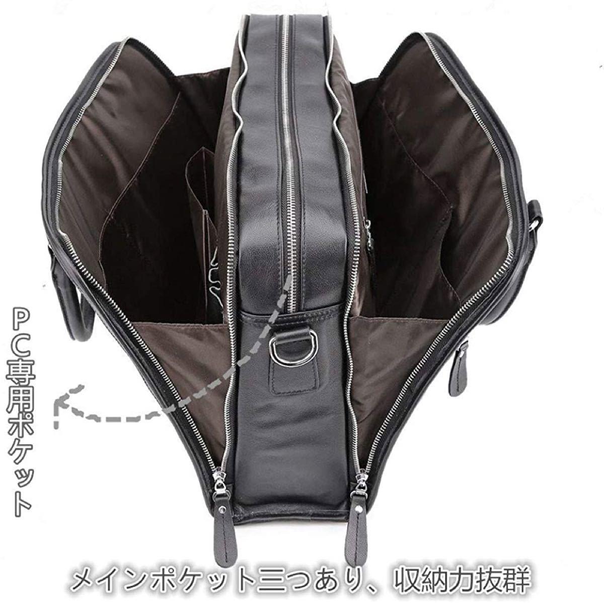 ビジネスバッグ 本革 メンズ ブランド レザー ブリーフケース ショルダー 手提げ 3way 大容量 革製 出張 通勤ブラック
