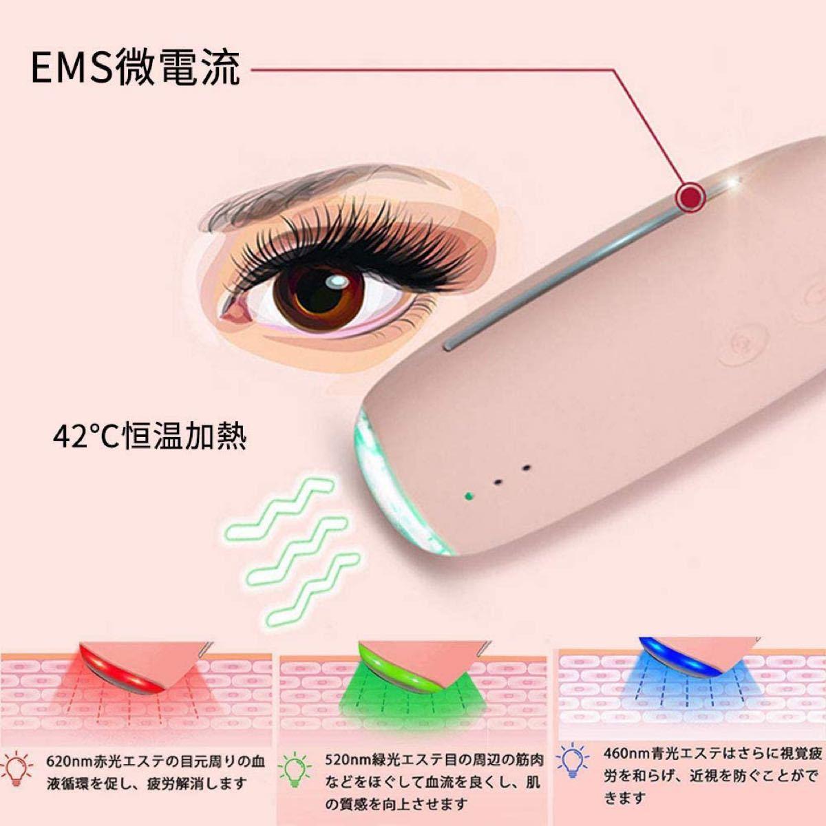 ウォーターピーリング 超音波美顔器 USB充電式 深層清潔 ニキビ イオン導入
