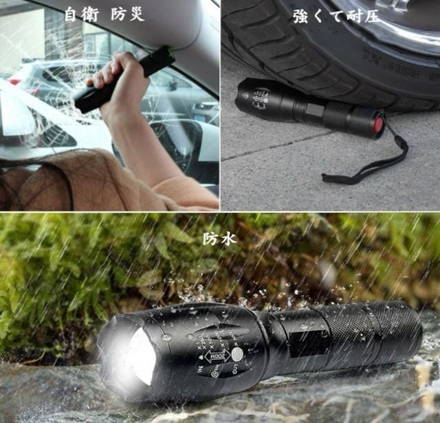 USBケーブル付き★懐中電灯 led 強力USB充電式充電☆防水☆緊急携帯