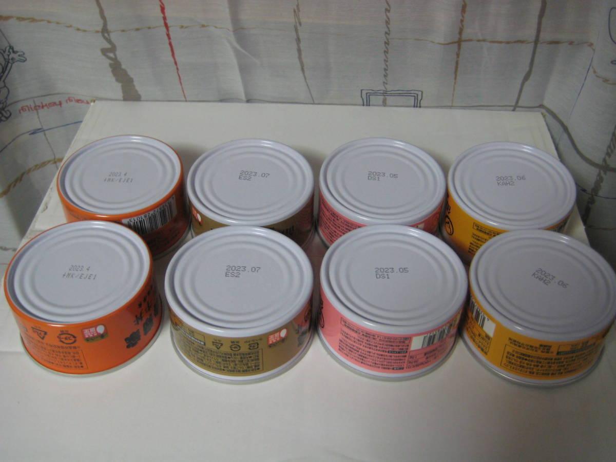 ★★★未使用★今話題の非常用保存食・吉野家の缶飯 缶詰8缶セット・常温でも温めても( ^ω^)・・・★★★_画像3