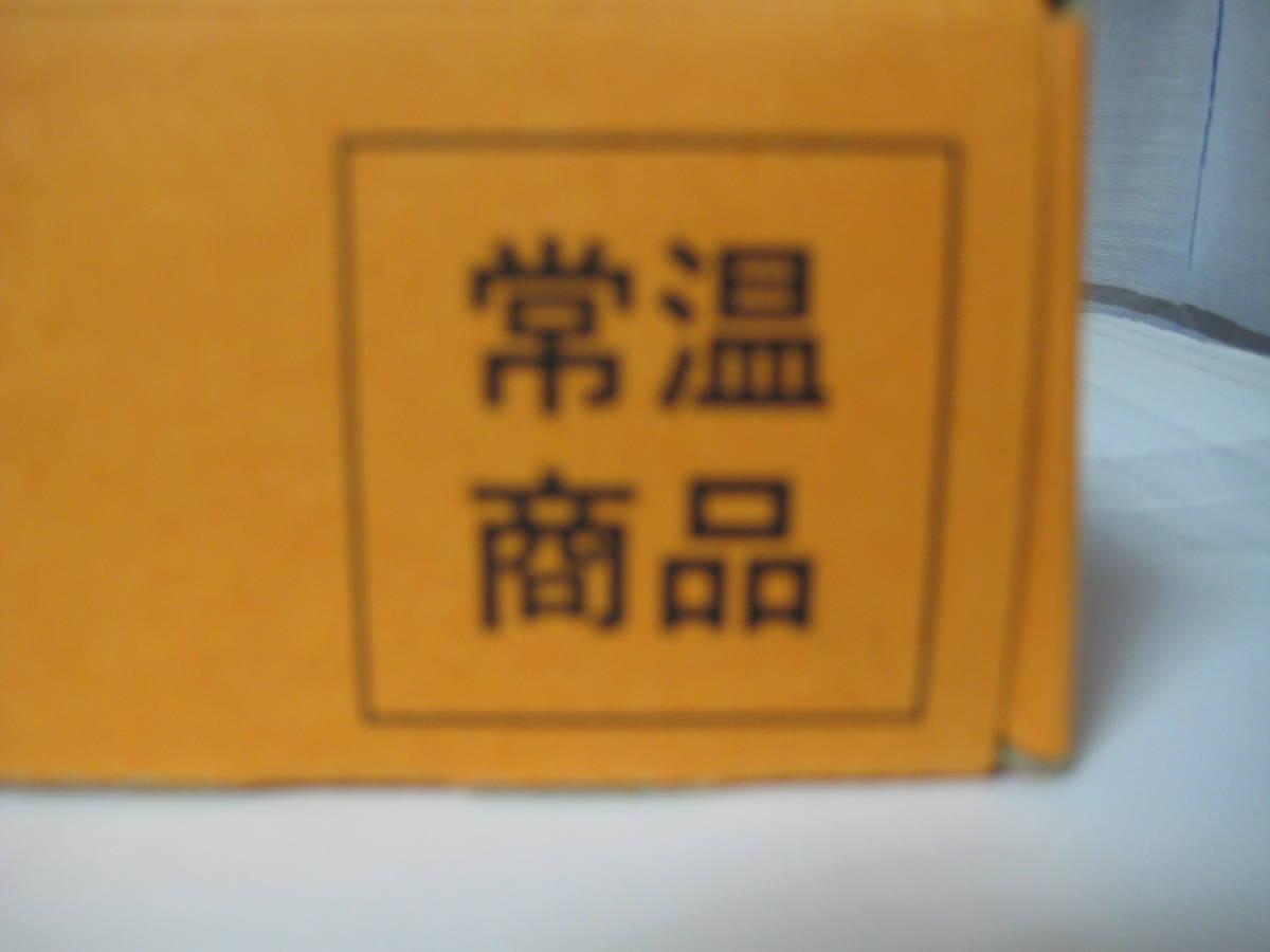 ★★★未使用★今話題の非常用保存食・吉野家の缶飯 缶詰8缶セット・常温でも温めても( ^ω^)・・・★★★_画像5
